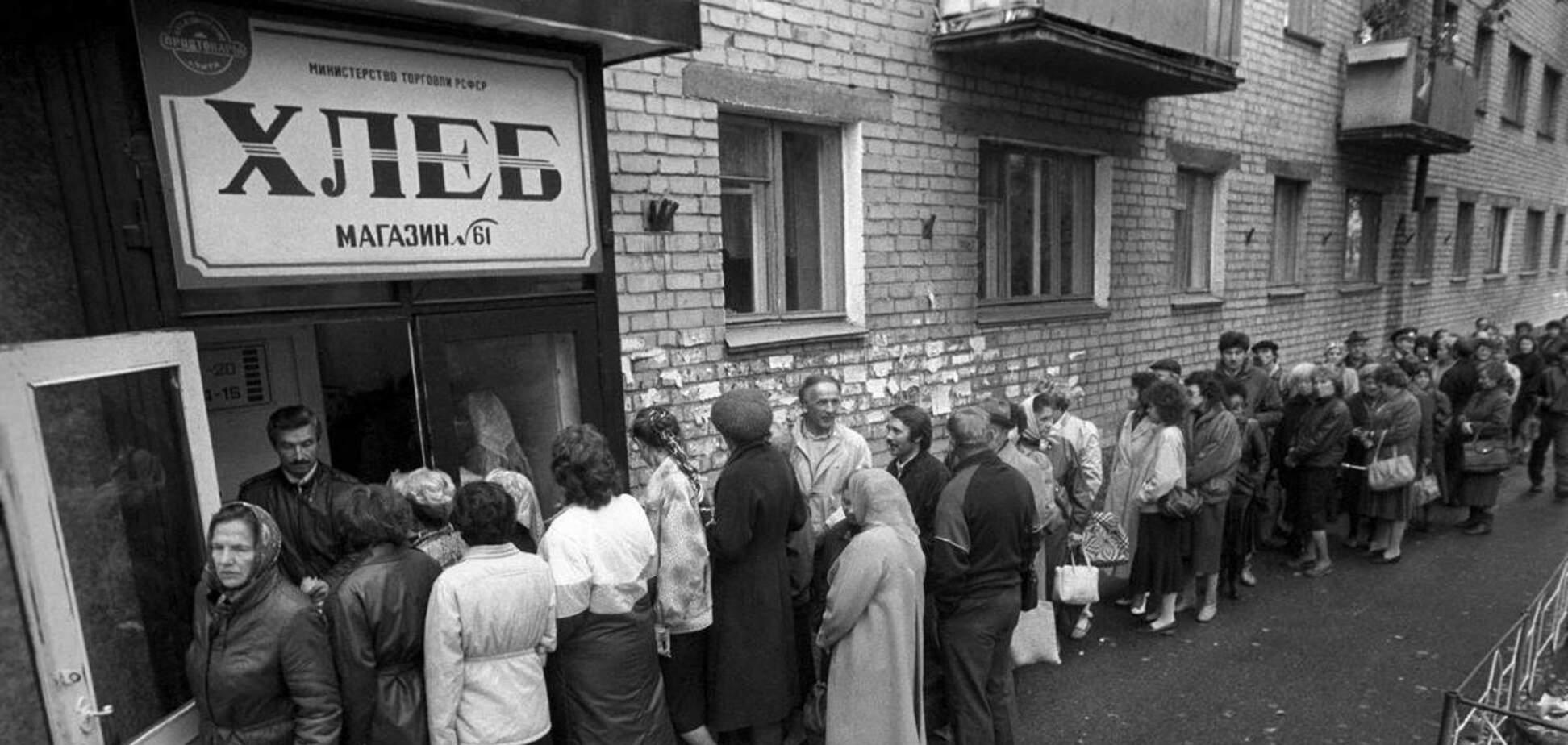 Черга за хлібом в СРСР
