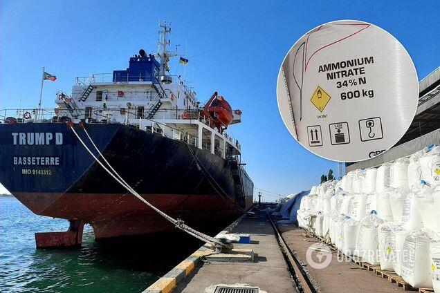 Азотная селитра в порту 'Пивденный'