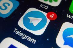 В Telegram сливают данные военных ВСУ