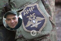 На Донбассе найден мертвым террорист Пуля