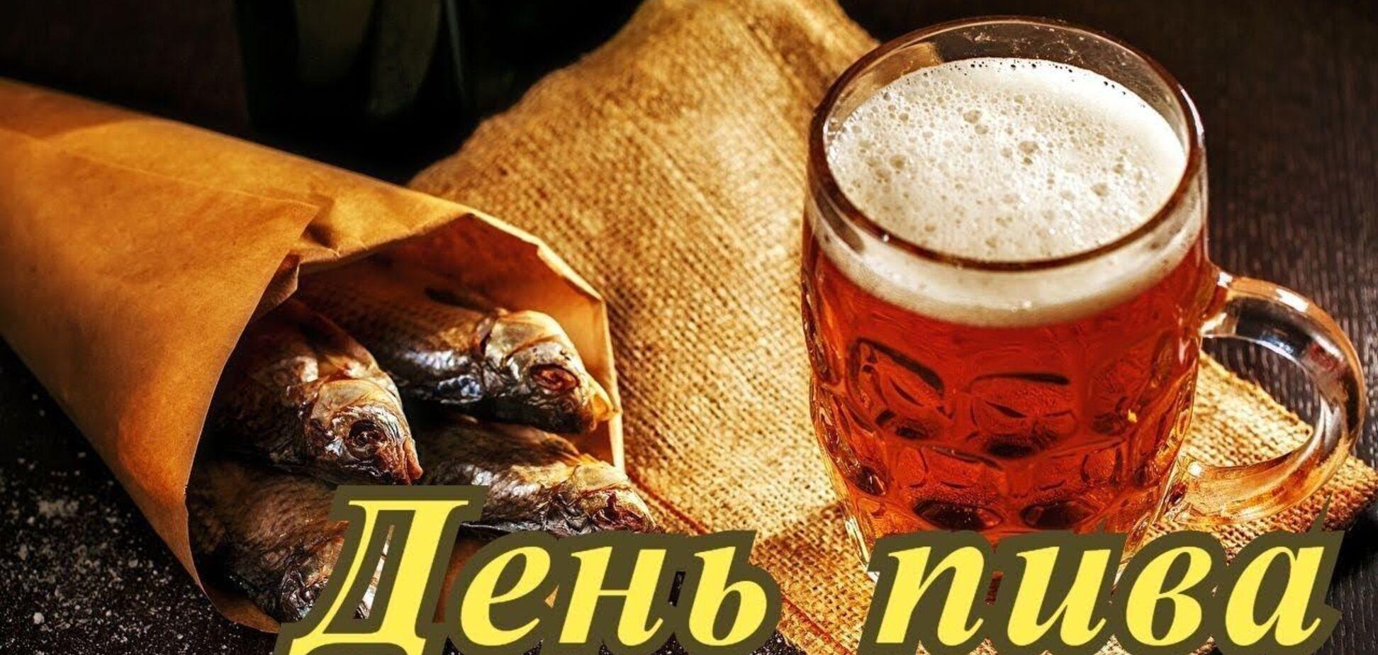 Международный день пива отмечается каждую первую пятницу августа