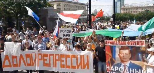 В Хабаровске снова вышли на митинг против Путина и поддержали Беларусь. Фото и видео