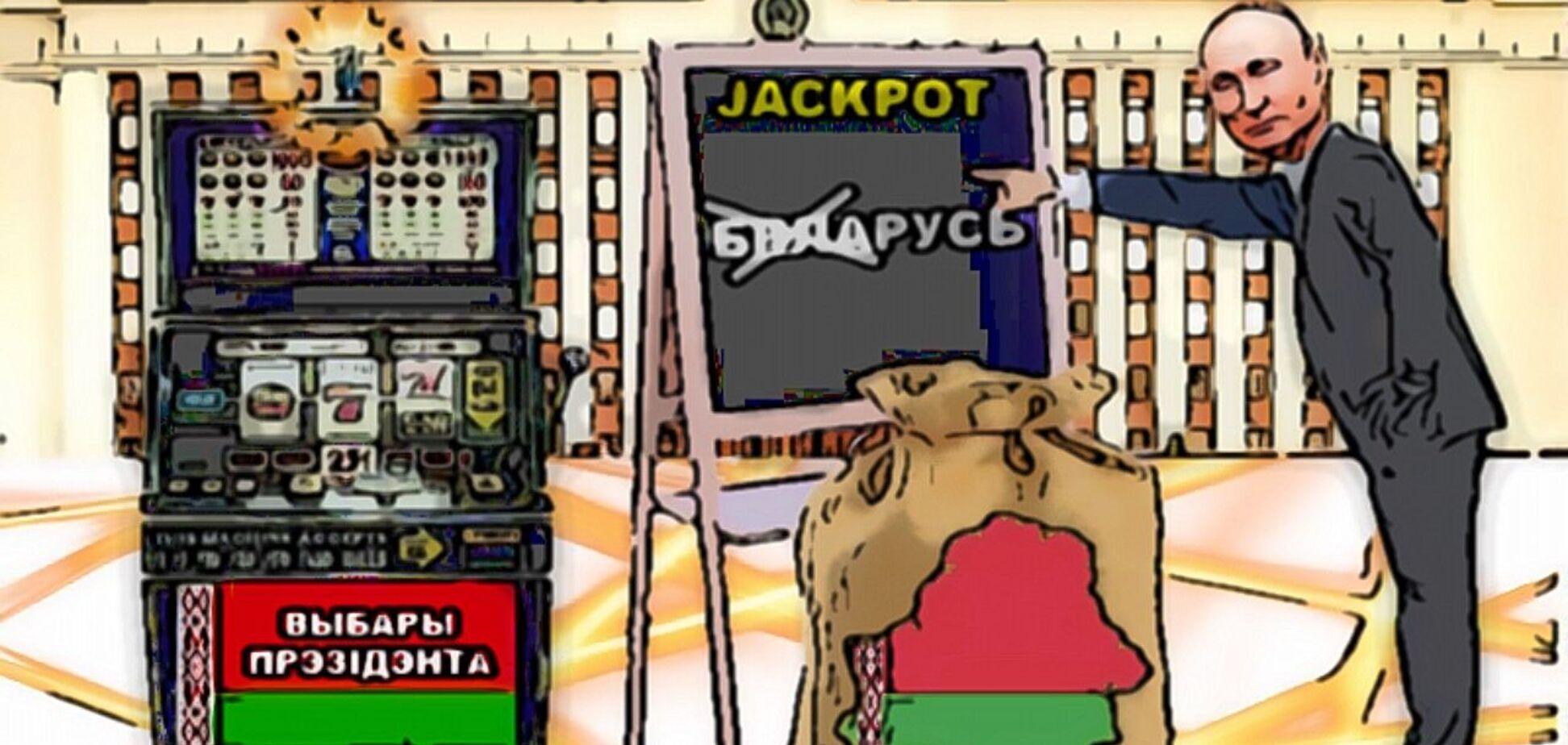Белорусское казино для России: без ставок, но с имперскими претензиями на 'джекпот'