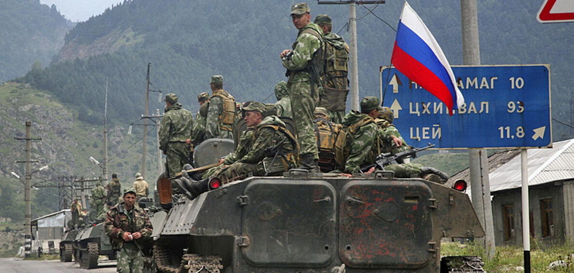 Агрессия РФ в Грузии