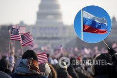 РФ пыталась повлиять на выборы в США