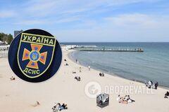 В Украине участились трагедии на воде: спасатели дали советы, как выжить