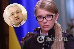 Тимошенко назвала кандидата в мэры Киева от 'Батьківщини'
