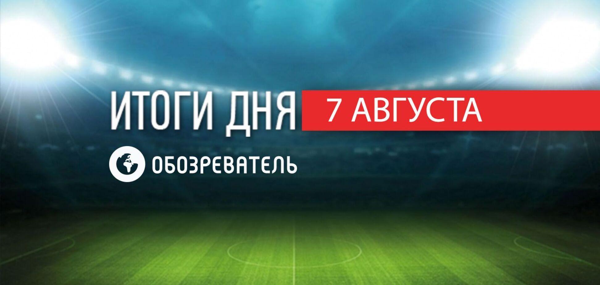 Футболиста 'Шахтера' затравили из-за девушки: спортивные итоги 7 августа