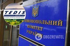 САП призвали расследовать действия АМКУ по делу 'Тедис Украина'
