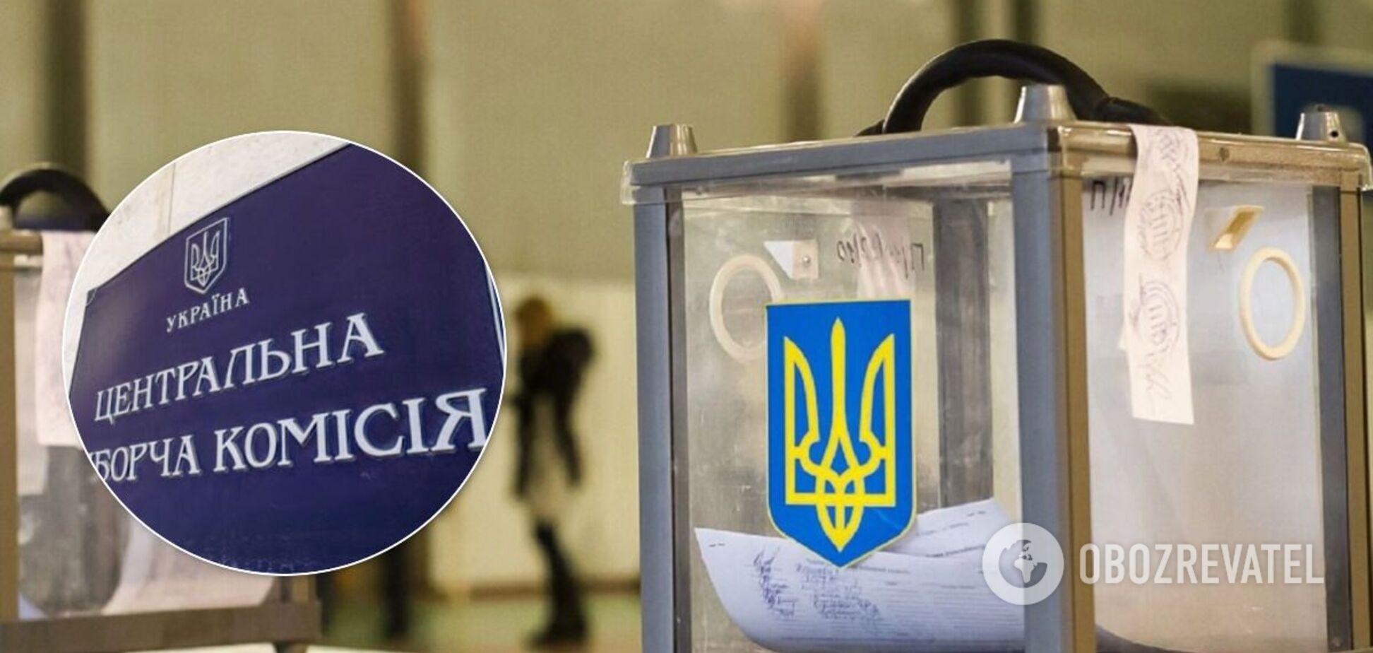 Вибори Донбас