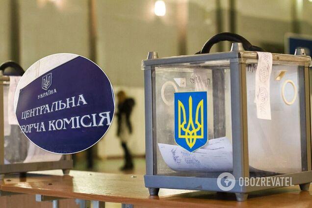 ЦВК відмінила вибори на частині Донбасу