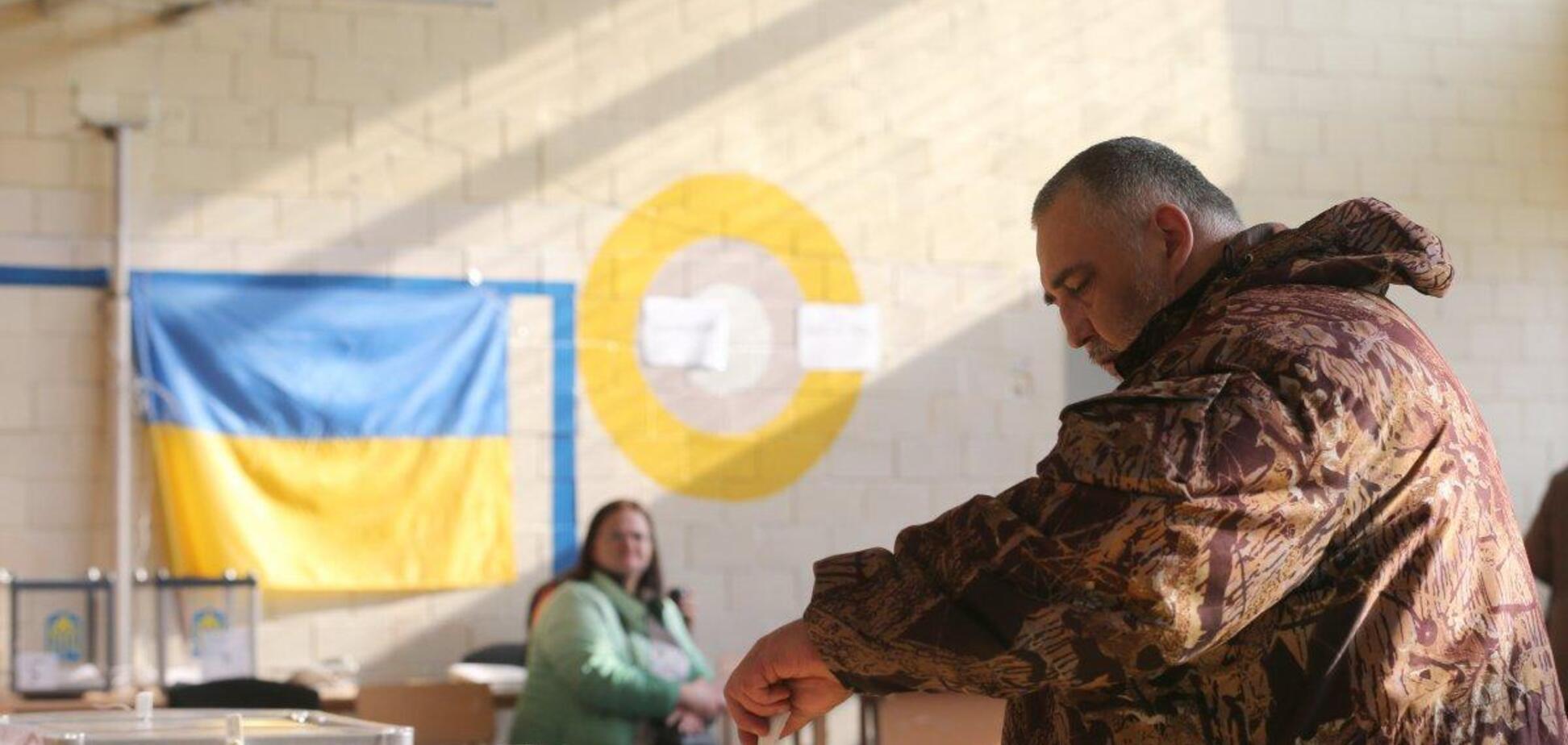 Маленька перемога українських сил