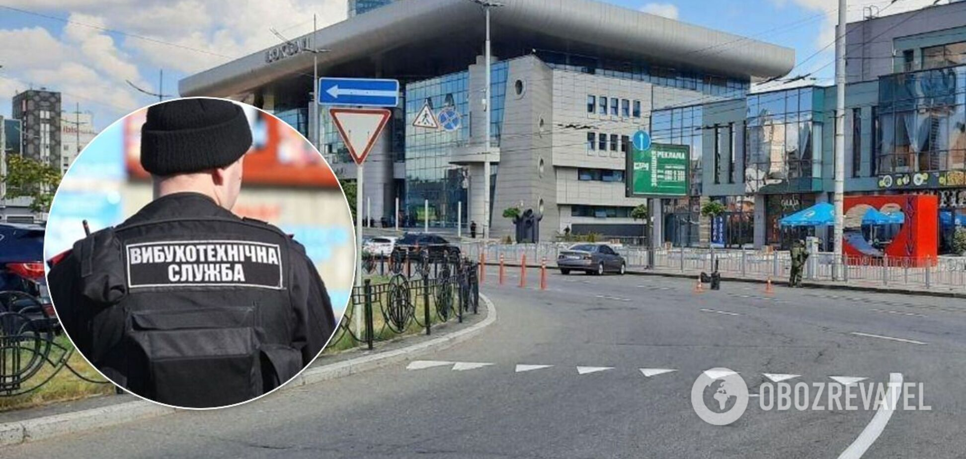 Поліція перевірила можливу вибухівку