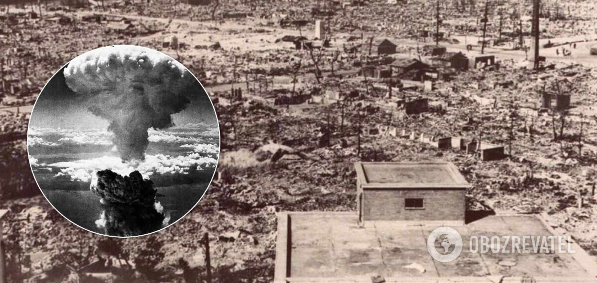 Внаслідок вибуху в Нагасакі загинули близько 80 тисяч людей