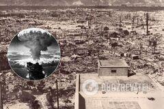 В результате взрыва в Нагасаки погибли около 80 тысяч человек