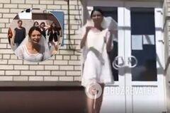 В России девушка поженилась сама на себе