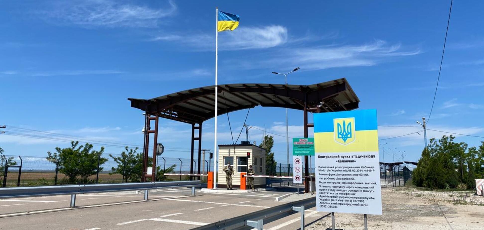 Украина закрыла въезд и выезд в Крым