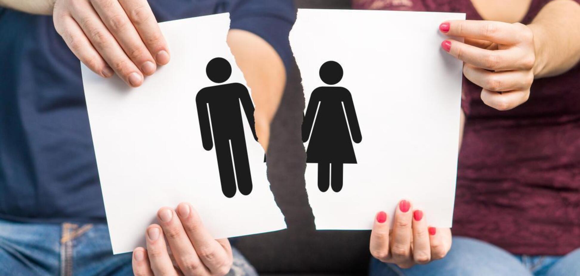 Названы популярные причины развода среди украинцев