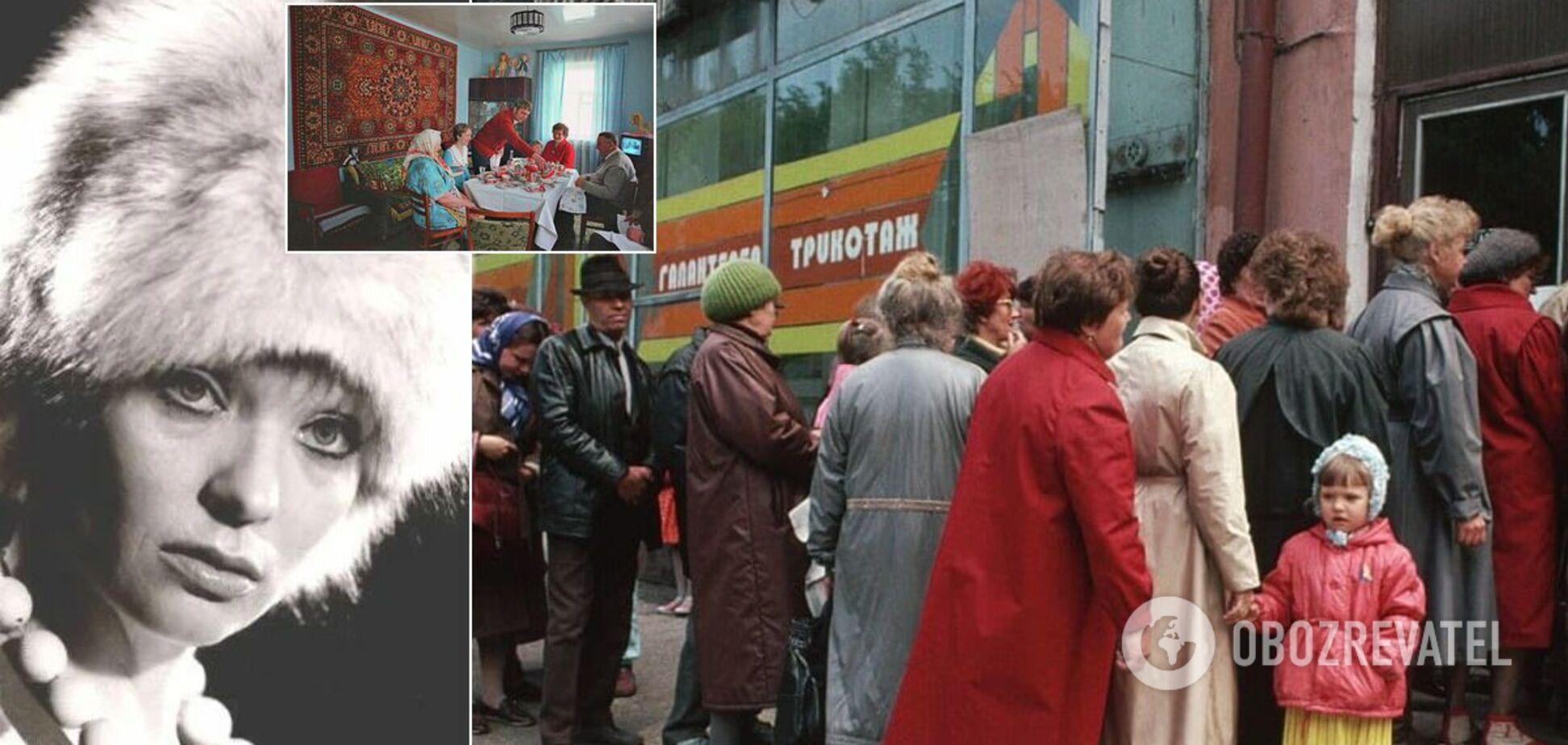 Килими й норкові шапки: речі, які в СРСР діставали за блатом