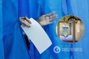 Місцеві вибори 2020 в Україні: кого і коли обиратимемо та в чому унікальність