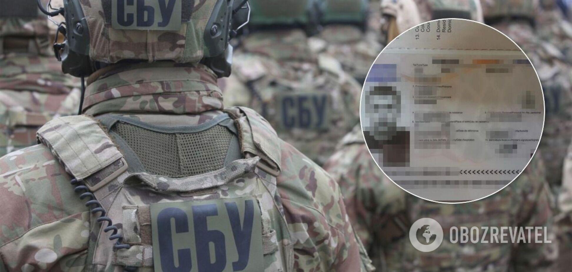 СБУ затримала групу людей, які виготовляли фальшиві паспорти ЄС