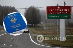 Для украинцев начали действовать новые правила въезда в Беларусь: что изменилось