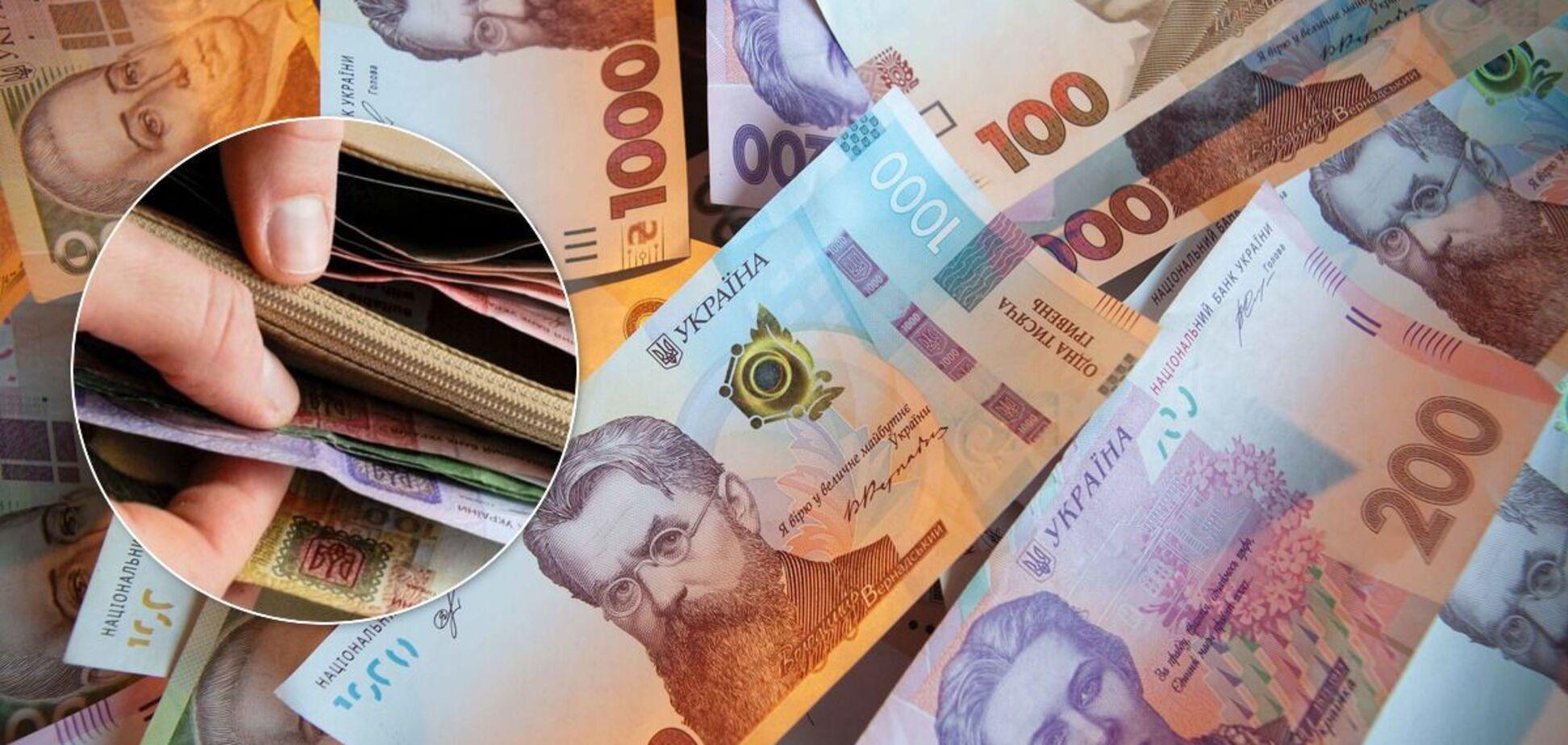 Глава АМКУ поскаржилася на зарплати у 15 тисяч грн