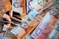Глава АМКУ пожаловалась на зарплаты в 15 тысяч грн