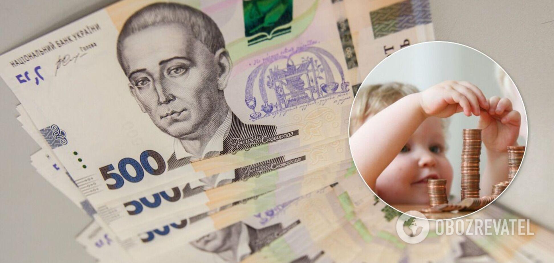 Размер алиментов в Украине увеличили: сколько придется платить