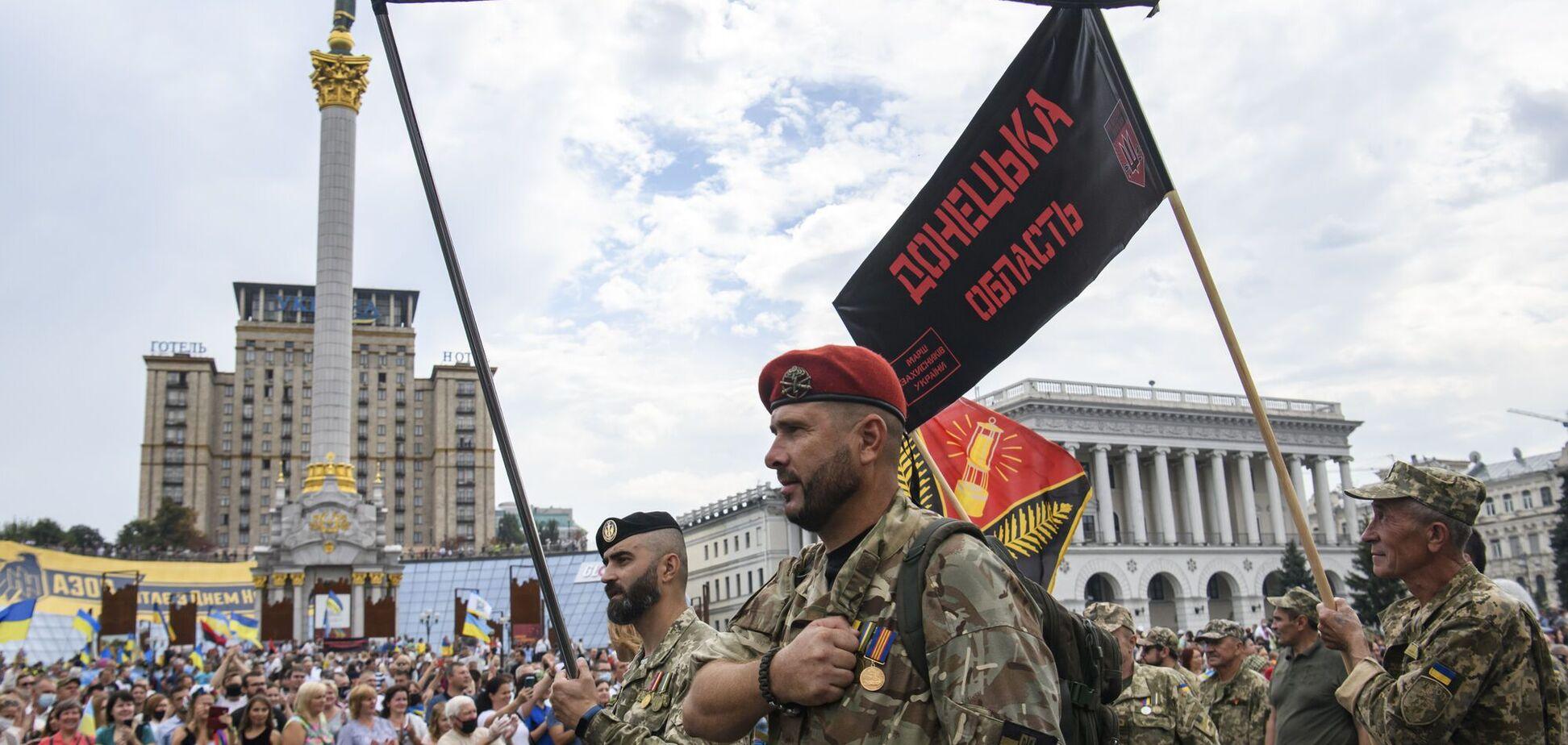 Марш ко Дню независимости Украины