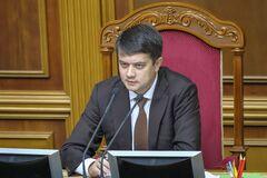 Дмитрий Разумков оценил возможность роспуска Рады и перестановок в Кабмине