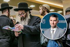 Мер Умані: вдалося знайти порозуміння з рабинами, але не з владою