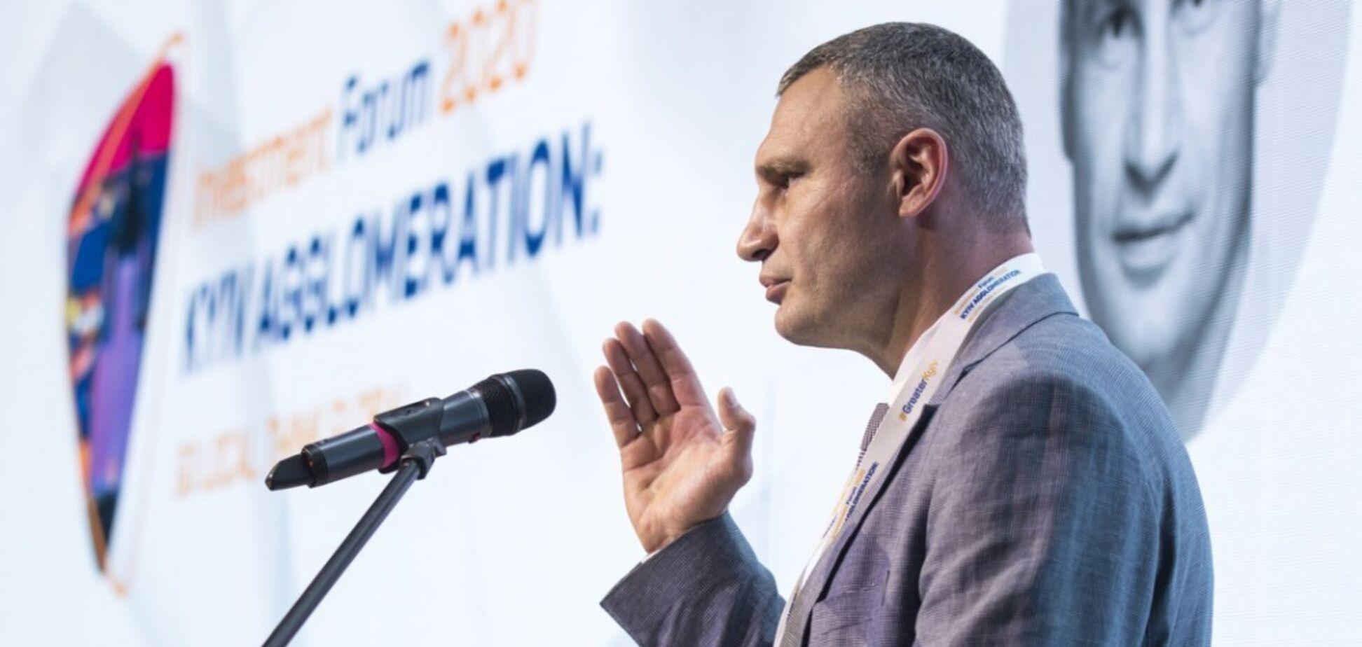 Кличко открыл Инвестиционный форум Киева