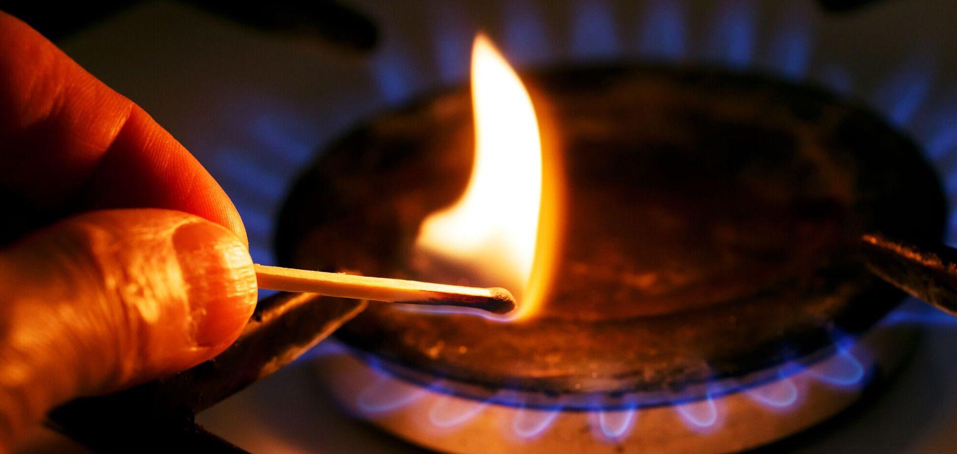 Жители Днепра и области останутся без газа: адреса . Источник: bigmir.net