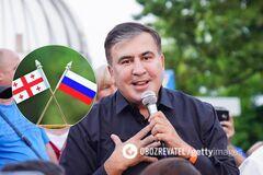 Саакашвили пообещал избирателям не вступать в конфронтацию с РФ
