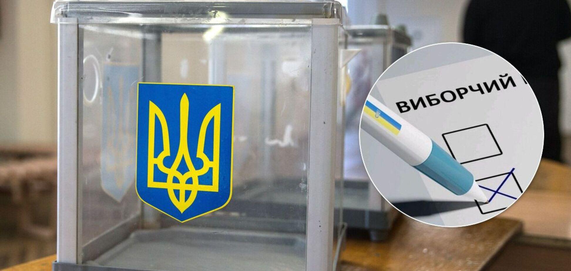 Місцеві вибори в Україні 25 жовтня