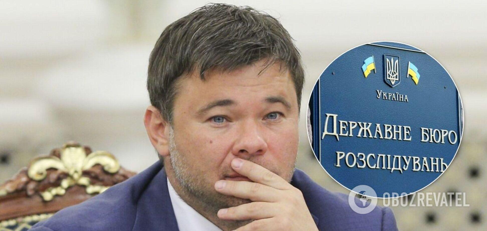 Богдана викликали на допит до ДБР