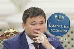 Богдана вызвали на допрос в ГБР