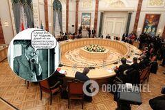 Украинцы негативно восприняли решение ТКГ по инспекции позиций ВСУ