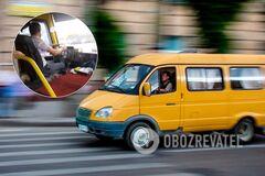 В Днепре маршрутчик протащил зажатую в дверях пассажирку. Фото