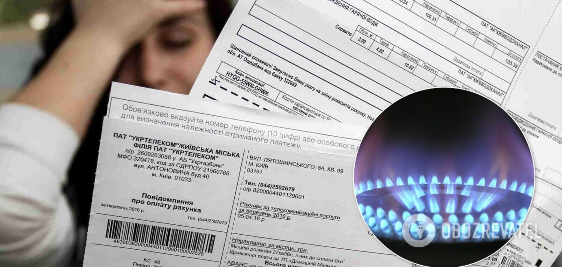 В Украине сильно упала цена на газ: на что это повлияет