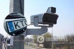 Со штрафами для 'евроблях' в Украине есть проблемы