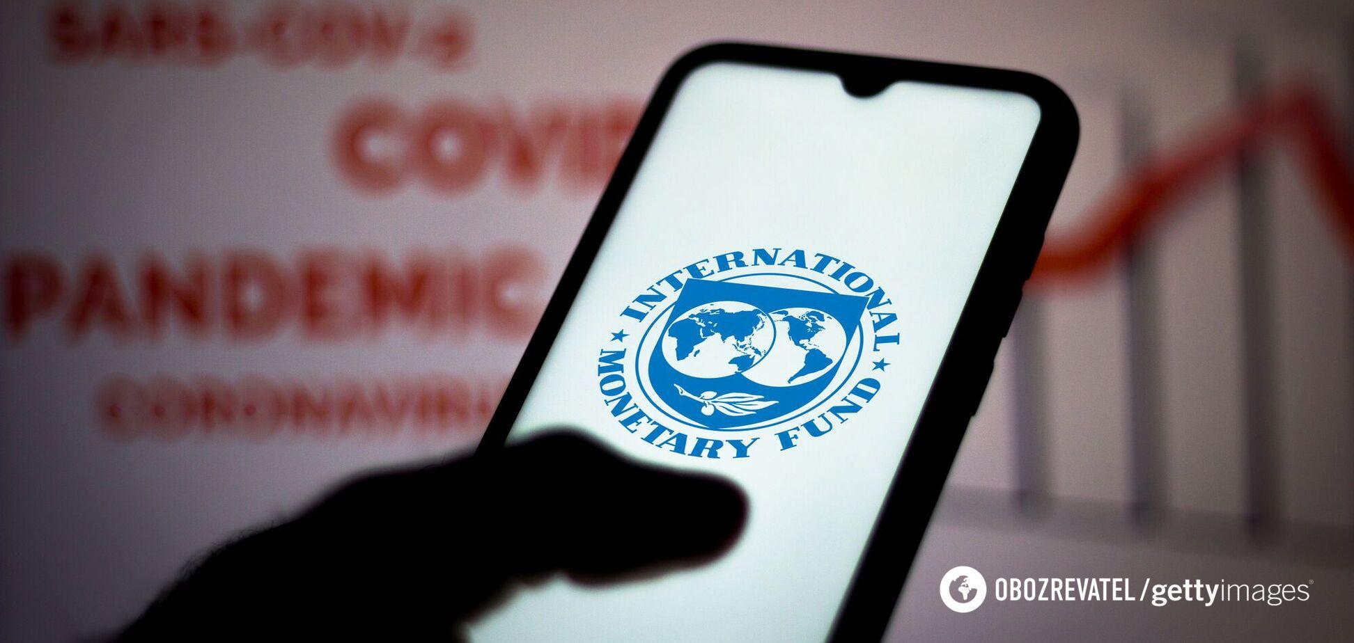 МВФ призупинив переговори з Україною