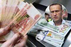 Рубль продолжил падение из-за отравления Навального