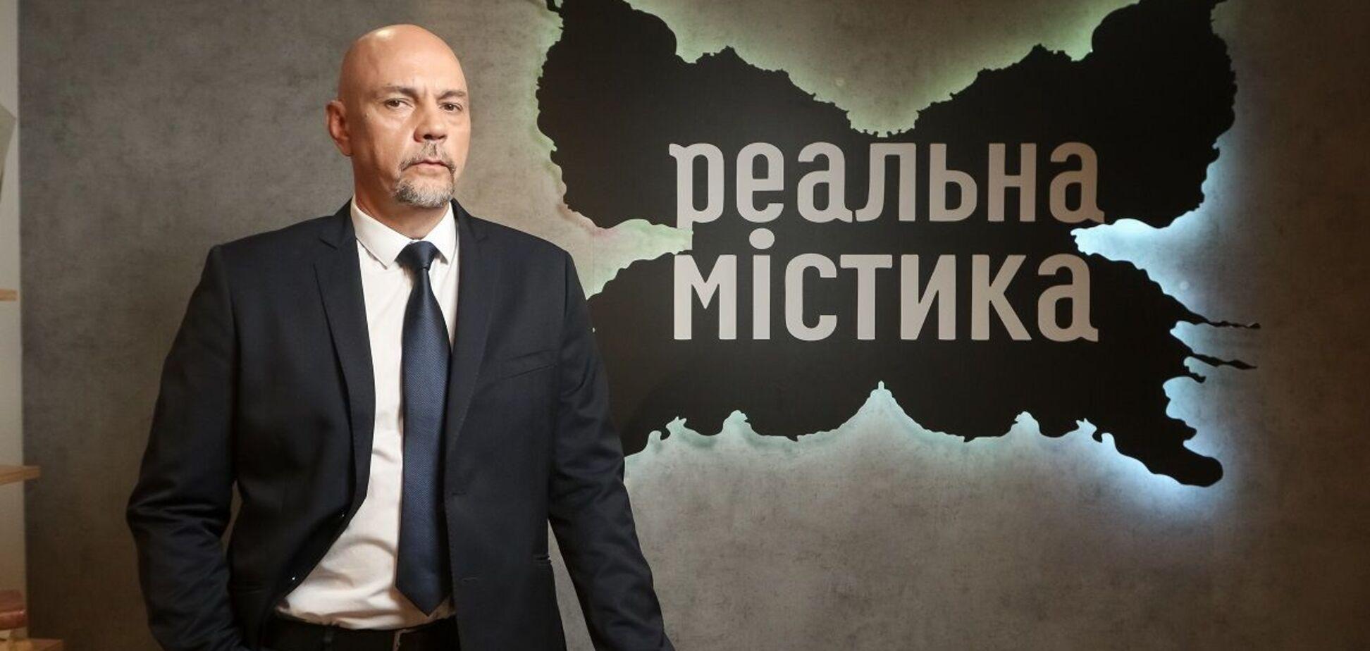 ''Реальная мистика'' возвращается на канал ''Украина''
