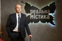 'Реальная мистика' возвращается на канал 'Украина'