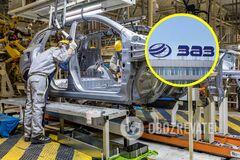 ЗАЗ возобновит массовое производство автомобилей. Фото: obozrevatel.com