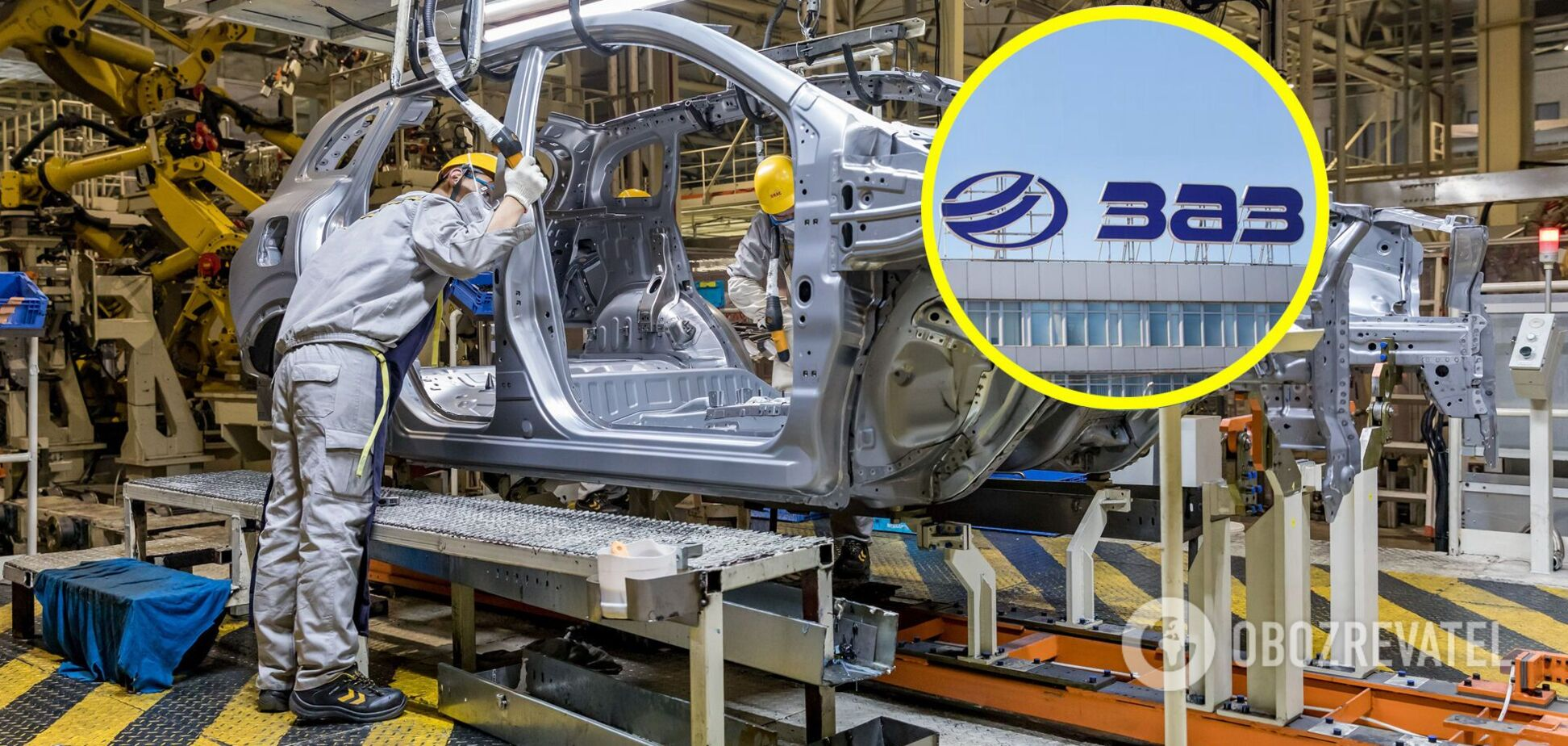 ЗАЗ відновить масове виробництво автомобілів