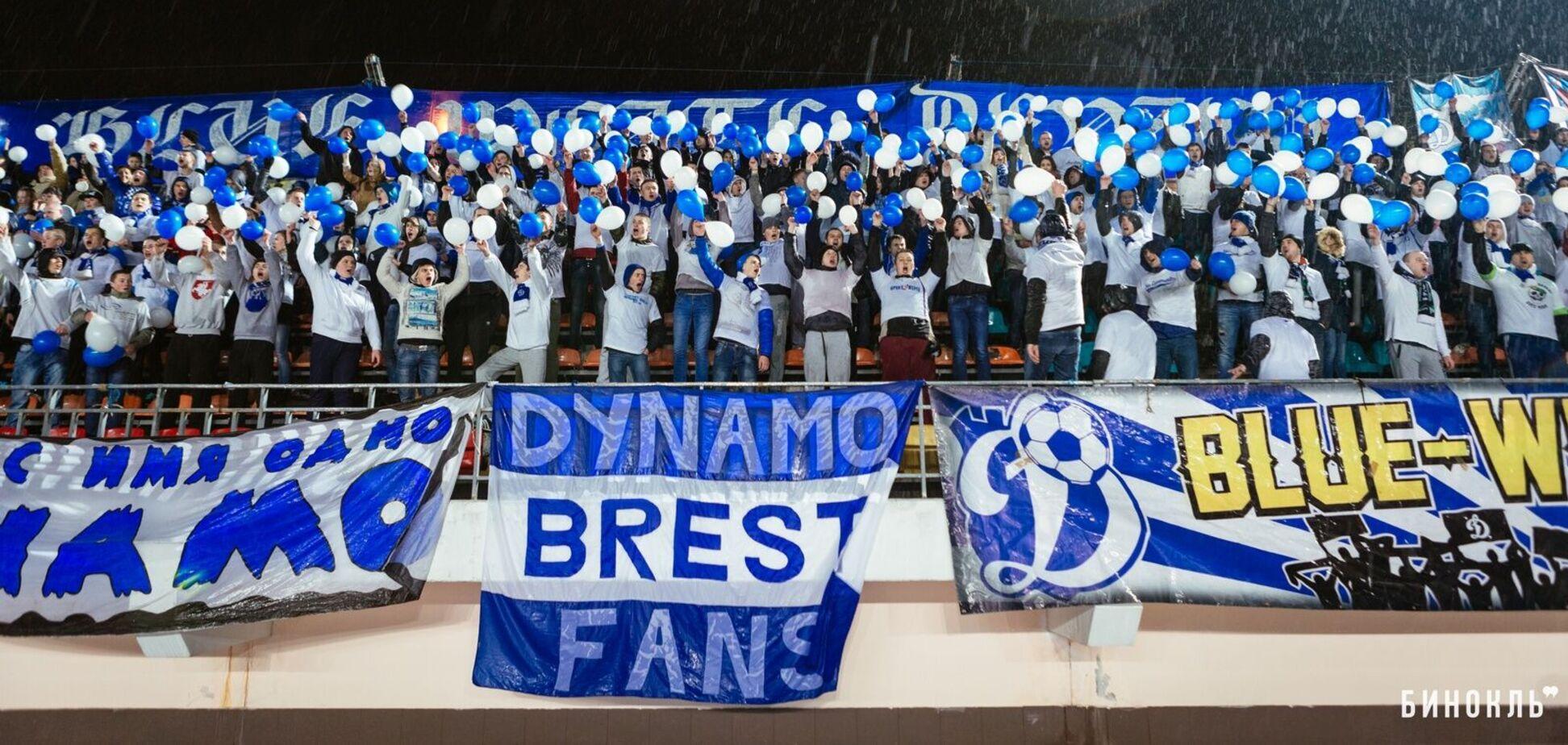 Фанаты брестского 'Динамо'