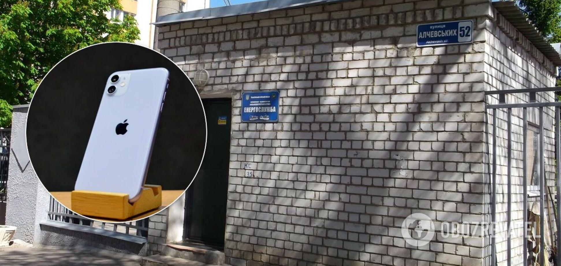 У Харкові збиткове КП придбало iPhone за 25 тисяч: чиновники виправдалися
